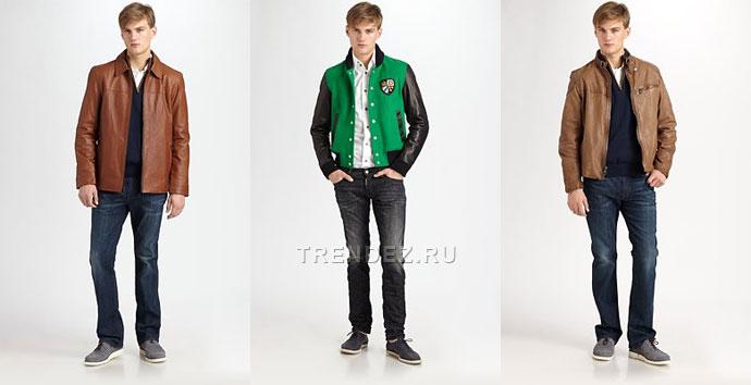 Модные кожаные мужские куртки