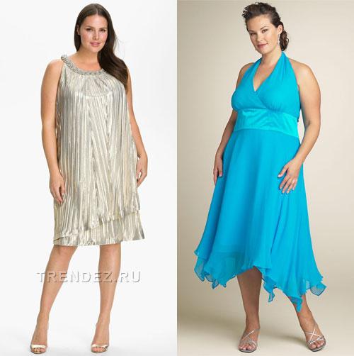 Напротив, яркие длинные платья в пол