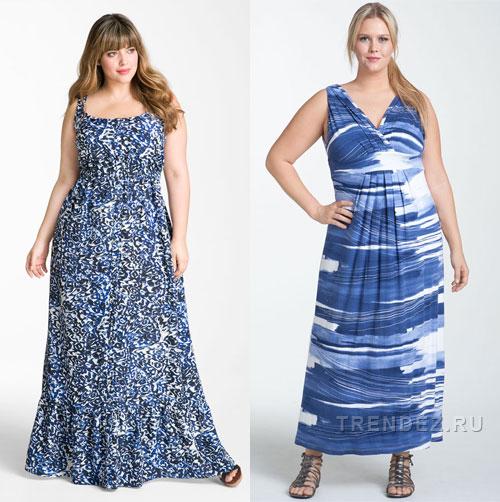Длинные модели наряды разных цветов и