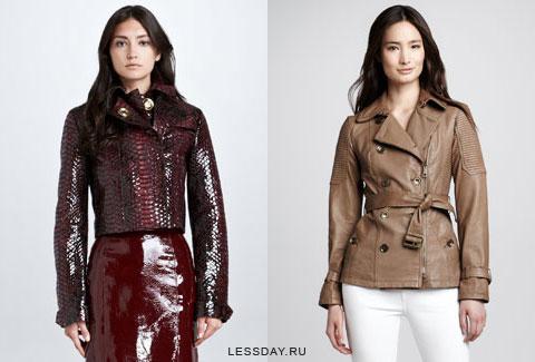 Куртки Зимние И Осенние