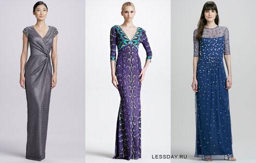 Закрытые модные длинные платья