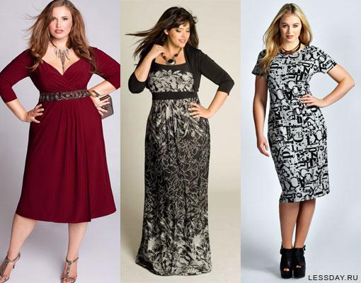 Стильная и модная одежда для полных в повседневном ношение должна быть удобной и
