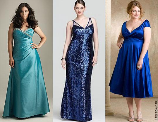 Вечернее платье для полных 2015