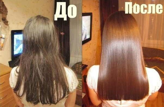 Средство для волос с можжевельником