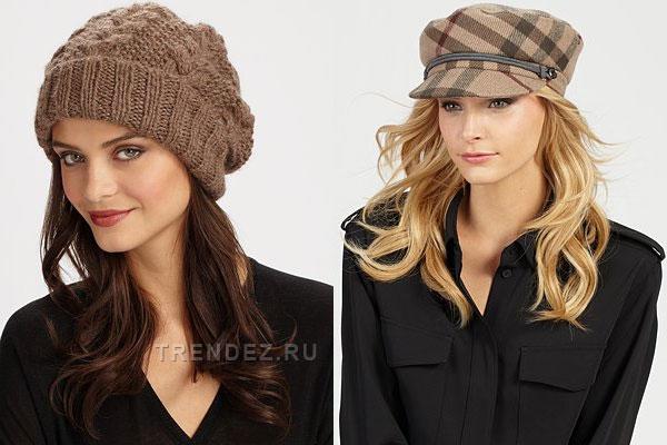 Как видите, женские шапки модные в 2013 году разнообразны. . Теперь вы владеете информацией и сможете