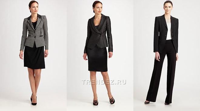 Распродажа деловых костюмов женских