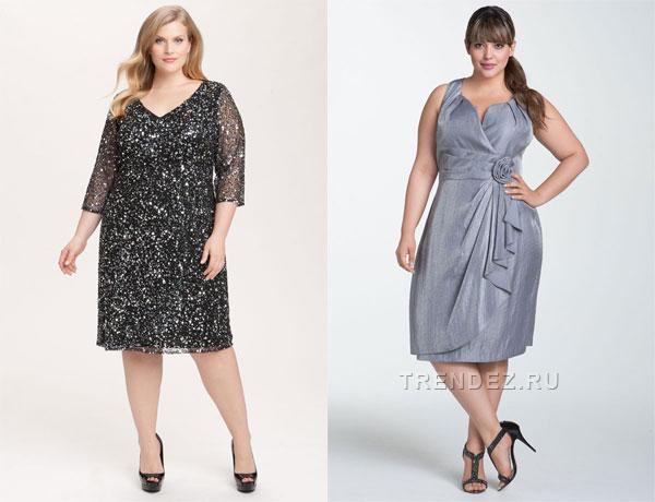 нарядные платья для полных девушек