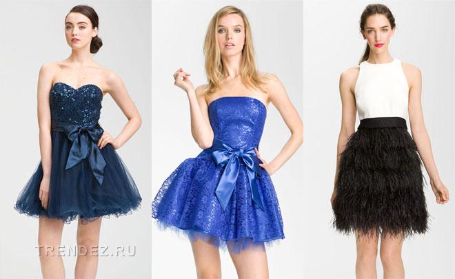 Платья на выпускной 2013 года с пышной