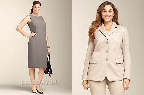 b1e872dabb5 Деловая одежда для полных женщин 2013 - фото костюмов