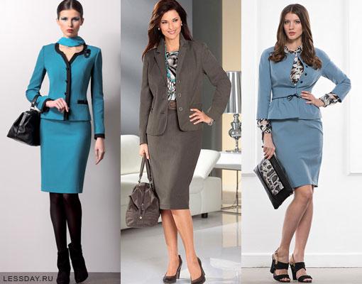 Деловые Модные Женские Костюмы