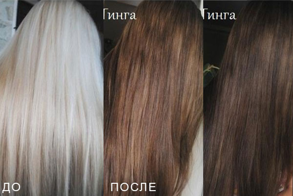 капучино цвет волос до и после фото