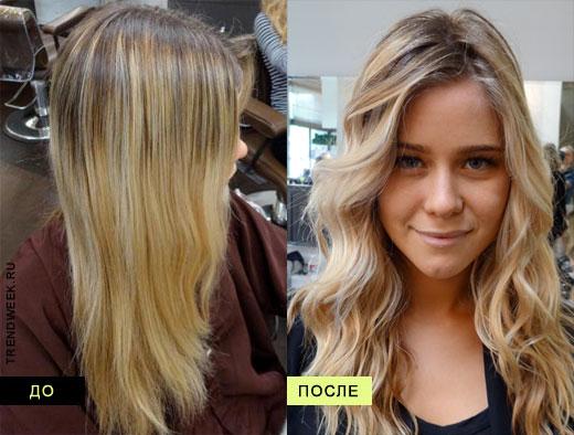 Как сделать блондирование